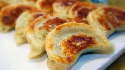 Fried Chicken Dumpling image