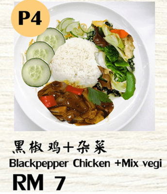 (P4) Blackpepper Chicken + Mix Vegi image