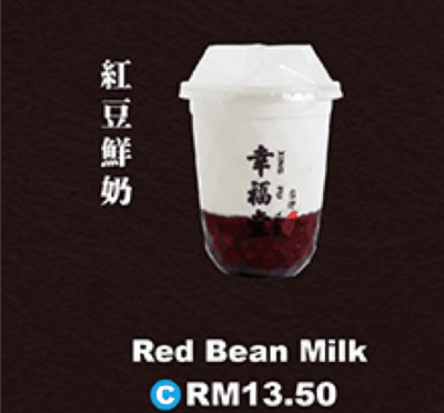 Red Bean Milk image