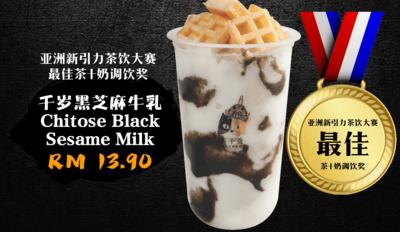 Chitos Black Sesame Milk image