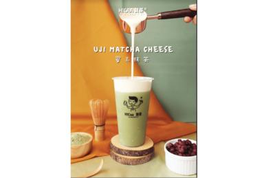 Uji Matcha Cheese image