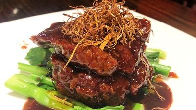 Cantonese Fillet Steak image