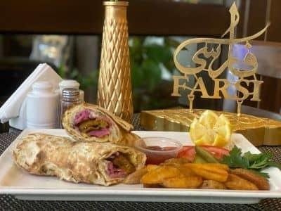 Kubideh Sandwich image