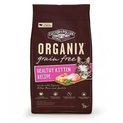 Organix Grain Free Organic - Healthy Start Kitten Food 4lb image