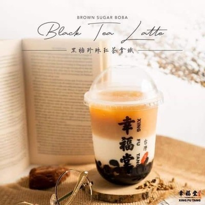 Brown Sugar Boba Black Tea Latte image