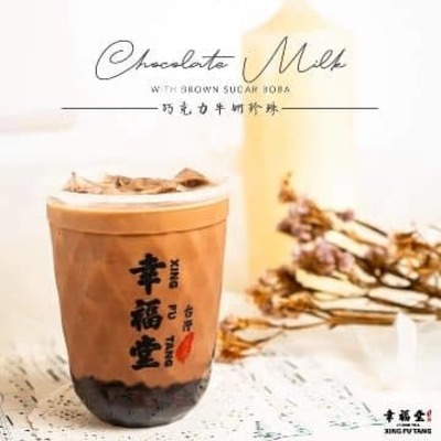 Chocolate Milk With Brown Sugar Boba image