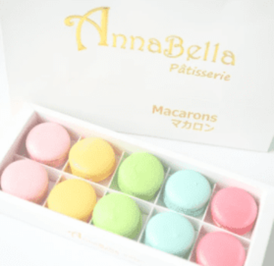 10pcs Classic Macarons (Classic4) in Gift Box and Paper Bag image
